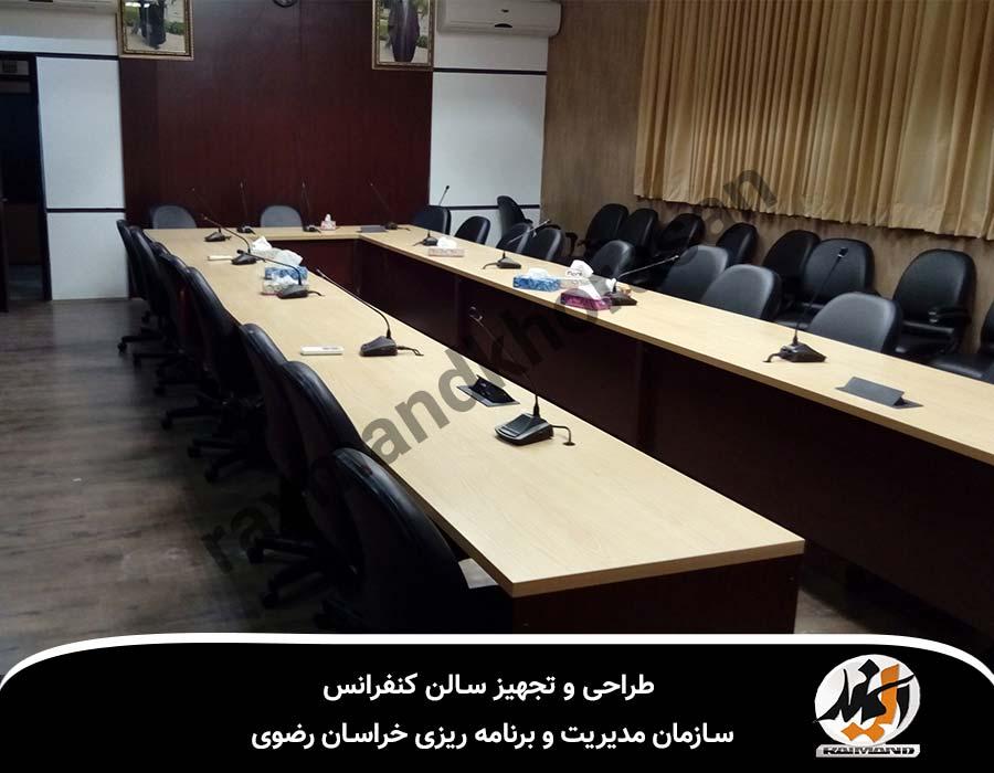 تجهیز سالن کنفرانس سازمان مدیریت و برنامه ریزی