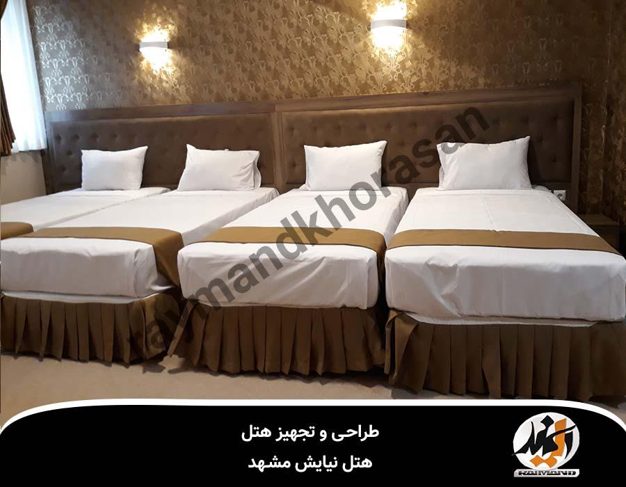تجهیز هتل در مشهد