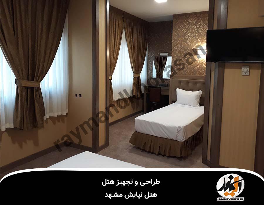 تجهیز هتل مشهد