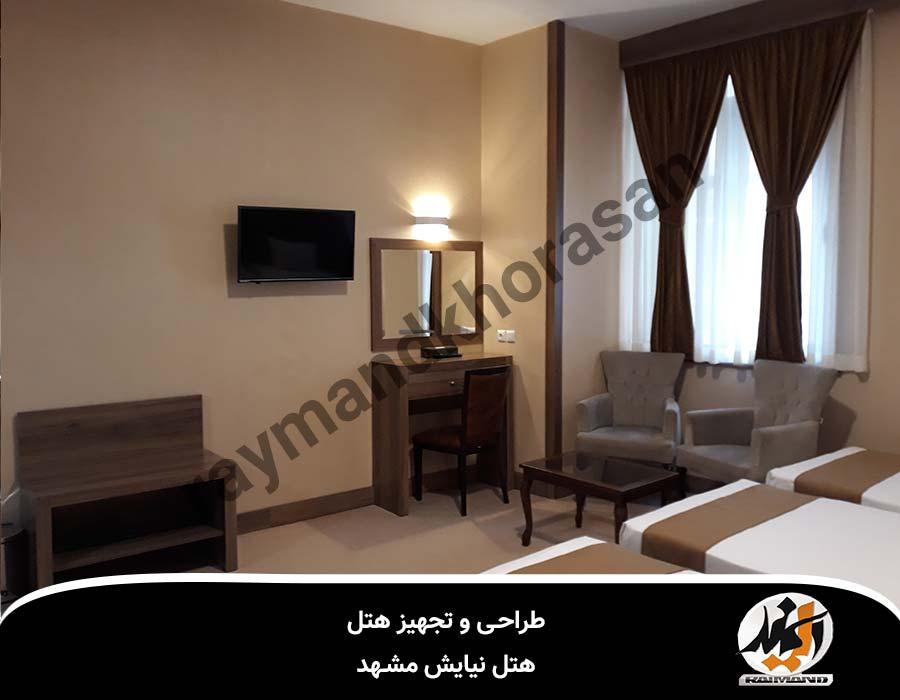 شرکت تجهیز هتل