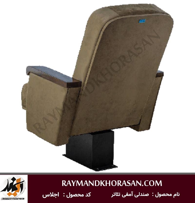 صندلی همایشی مدل اجلاس